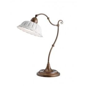 Il Fanale Anita 061.50 Lampada Rustica Tavolo 1 Luce